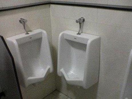urinois